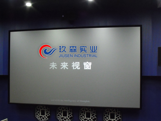 ShangHai Ecological Home Theater